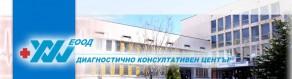 ДКЦ ХХV СОФИЯ